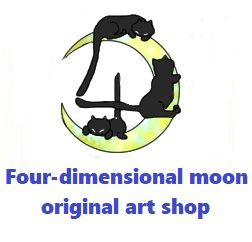 Four-dimensional moon original art shop