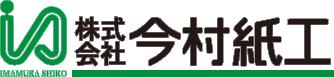 IMAMURA STORE【今村紙工】