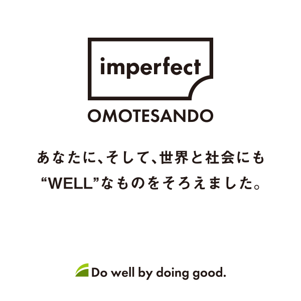 imperfect Online Store