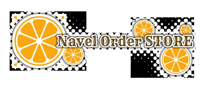 Navel Order STORE