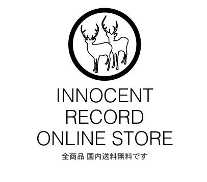 innocentrecord_online