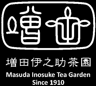 増田伊之助茶園茶葉研究所