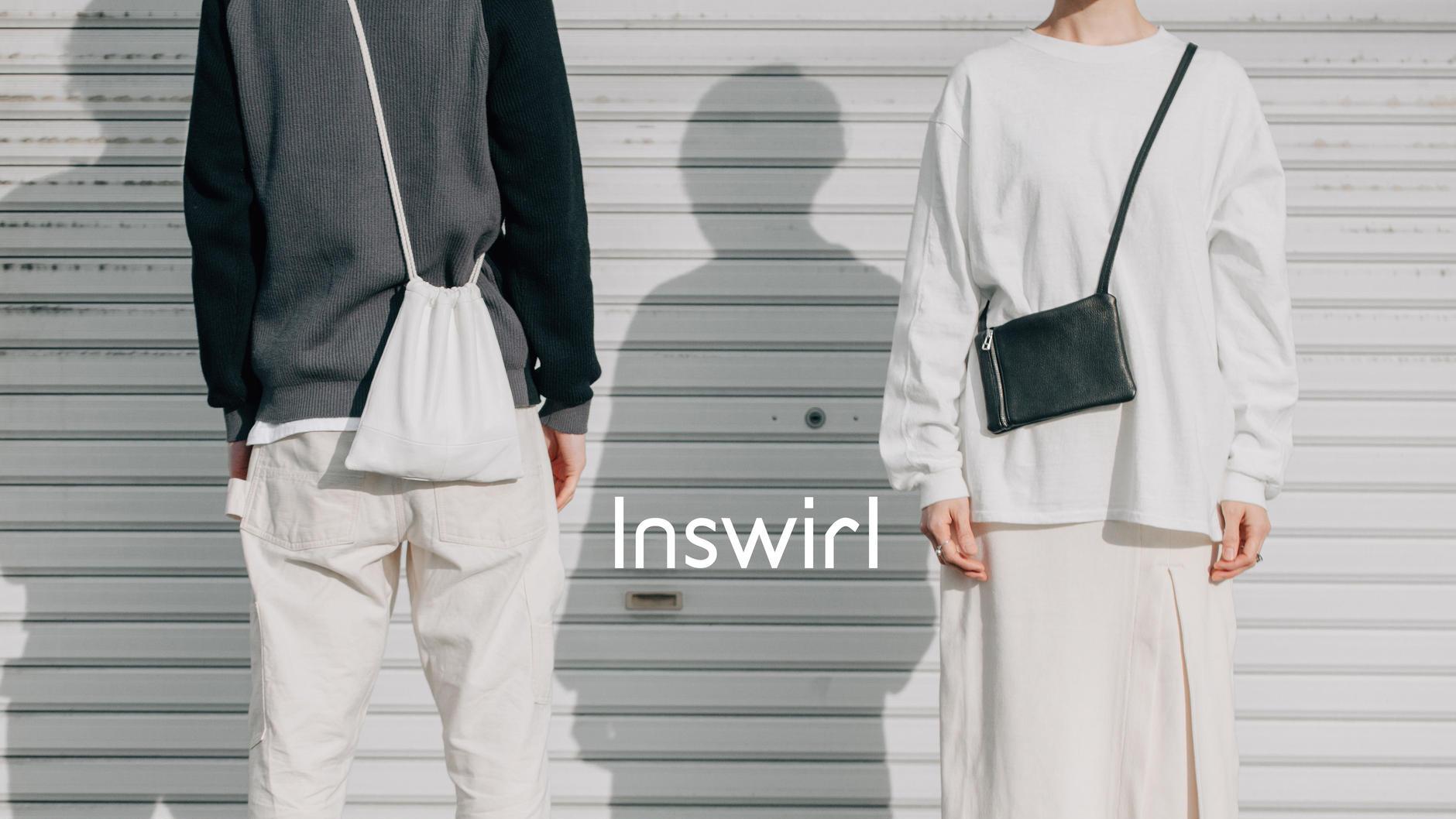 Inswirl