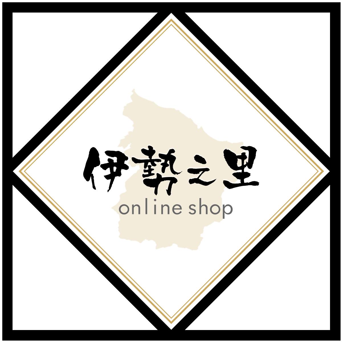 伊勢之里(いせのさと) オンラインショップ