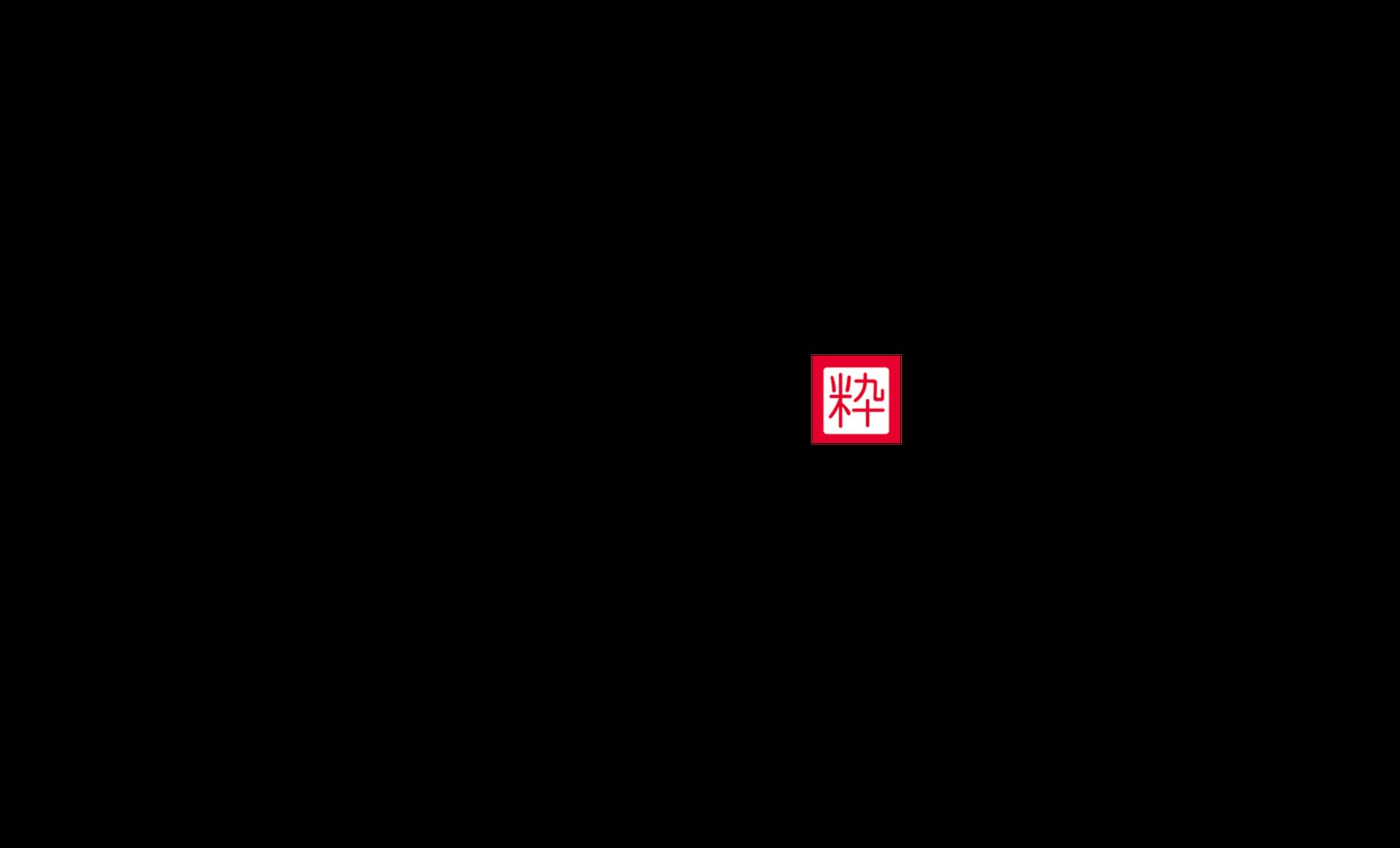 石川紙業オンラインショップ