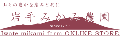 Iwate Mikami Farm Online Store