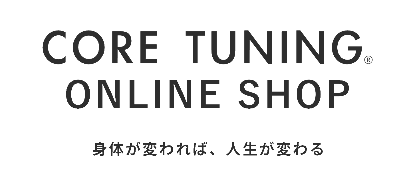 CORE TUNING ONLINE STORE