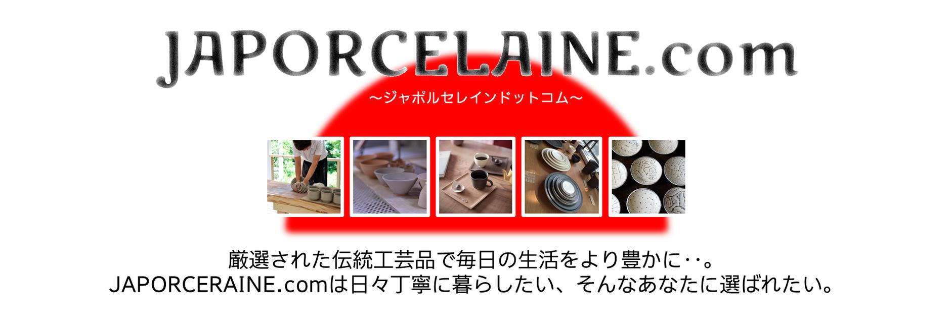 JAPORCELAINE.com