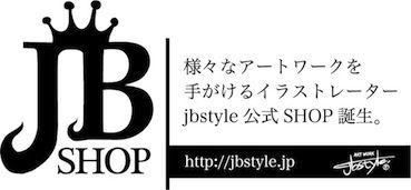 【  JB SHOP  】