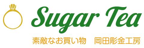 Sugar Tea