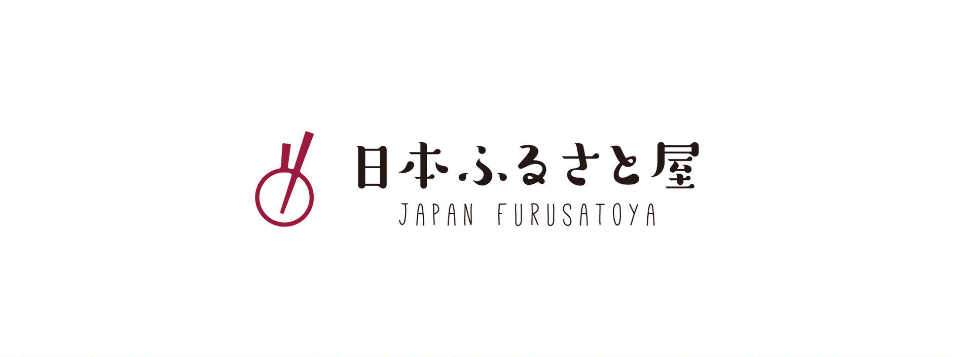 日本ふるさと屋