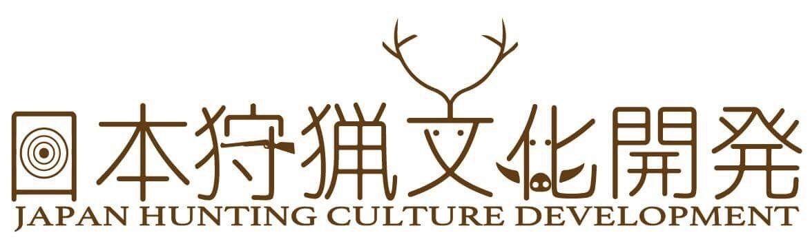 Japan-Hunting-Culture-Development