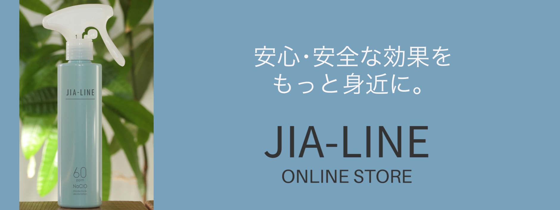 JIA-LINE ONLINE  STORE
