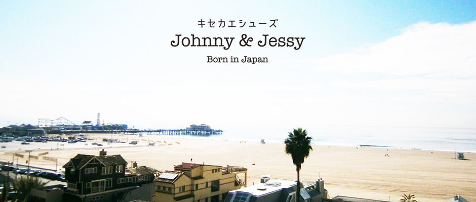 Johnny & Jessy  -for Buyers-
