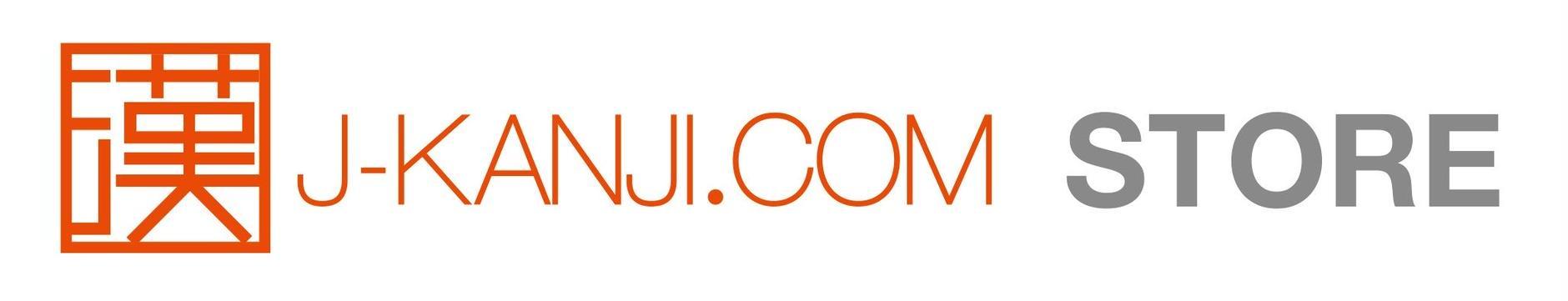 J-KANJI.com store