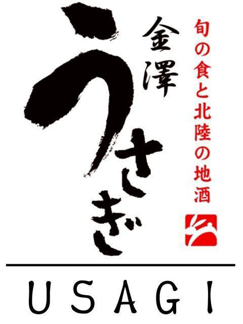 もつ鍋うさぎ kanazawa usagi 金澤うさぎ