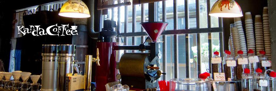 Kanda Coffee