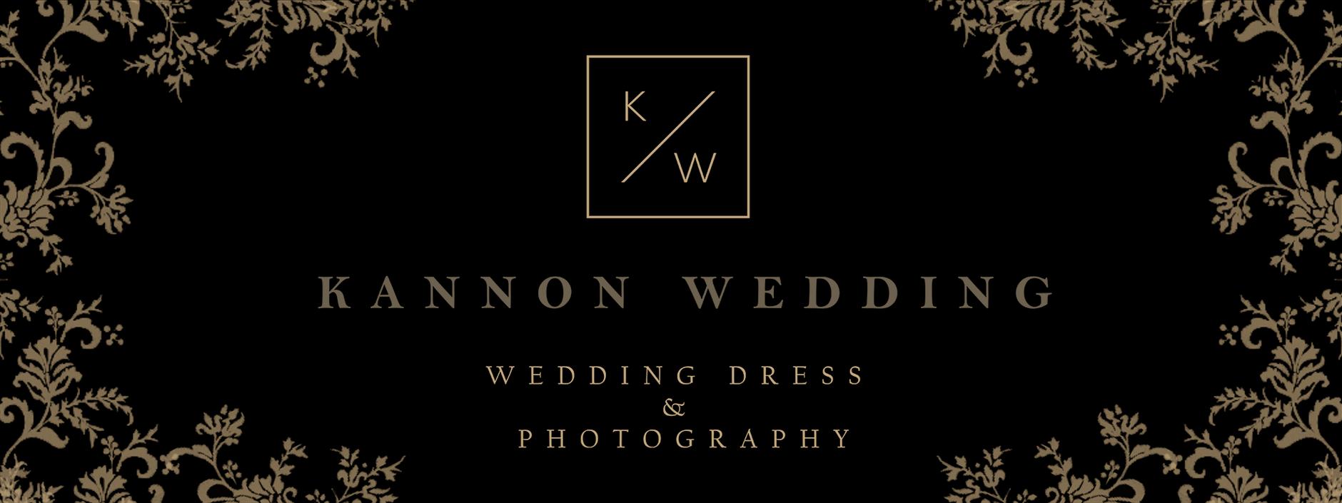 kannon wedding bouquet