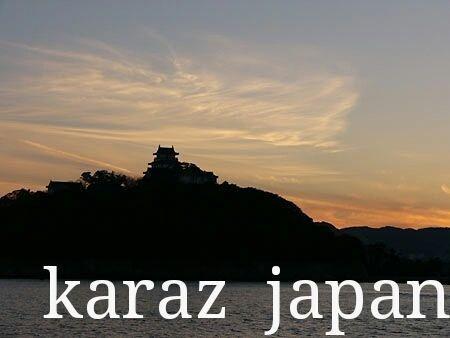 karaz japan
