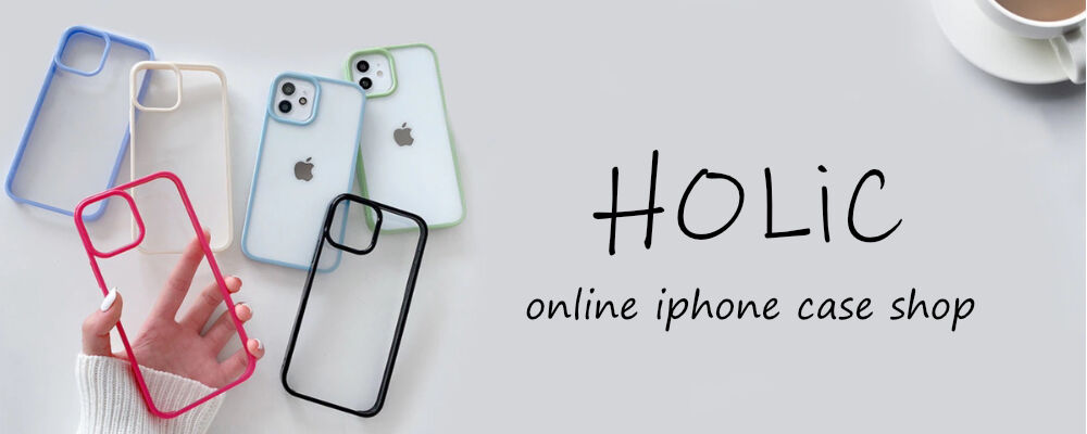 韓国iPhoneケース専門店|HOLiC