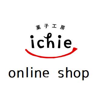 菓子工房ichie  onlineshop