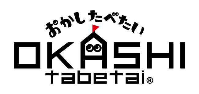 OKASHI tabetai-おかしたべたい-オンラインストア