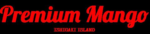 プレミアムマンゴー ISHIGAKI ISLAND