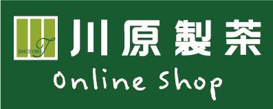川原製茶OnlineShop