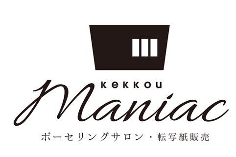 kekkou-maniac