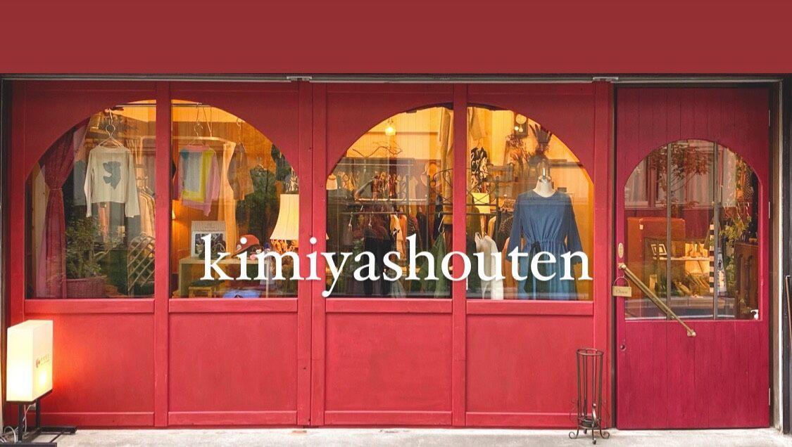木宮商店-蔵前-womens/baby,kids fashion
