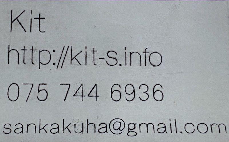 Kit ONLINE