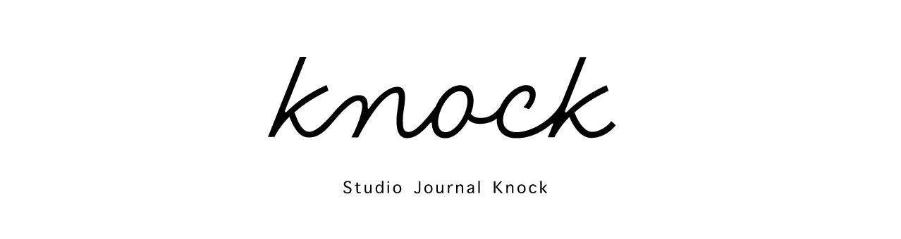 Studio Journal Knock