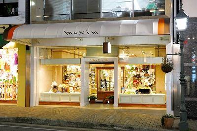 MAXIM-HAT STORE KOBE-JAPAN