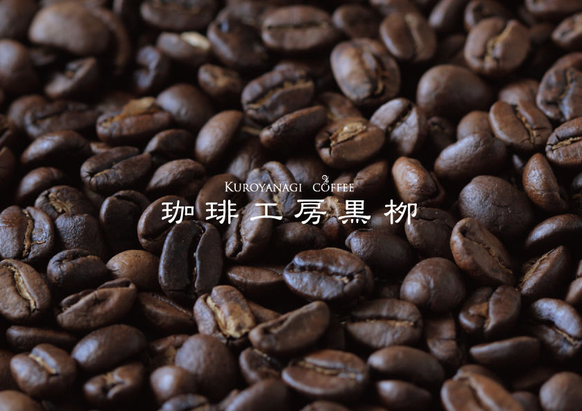 KUROYANAGI COFFEE
