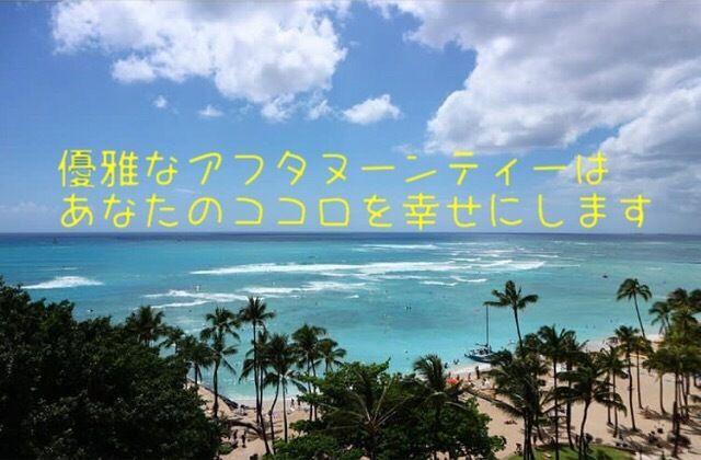 ハワイ紅茶ハワイアンナチュラルティー日本正規販売店こんさい館通販ショップ