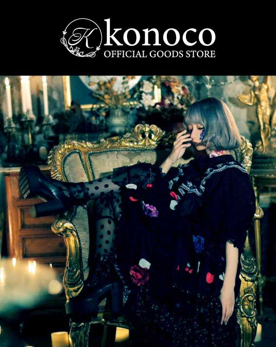 konoco OFFICIAL SHOP