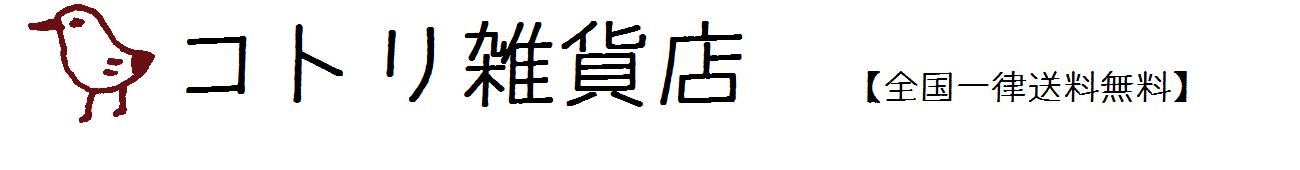 kotorizakka's STORE