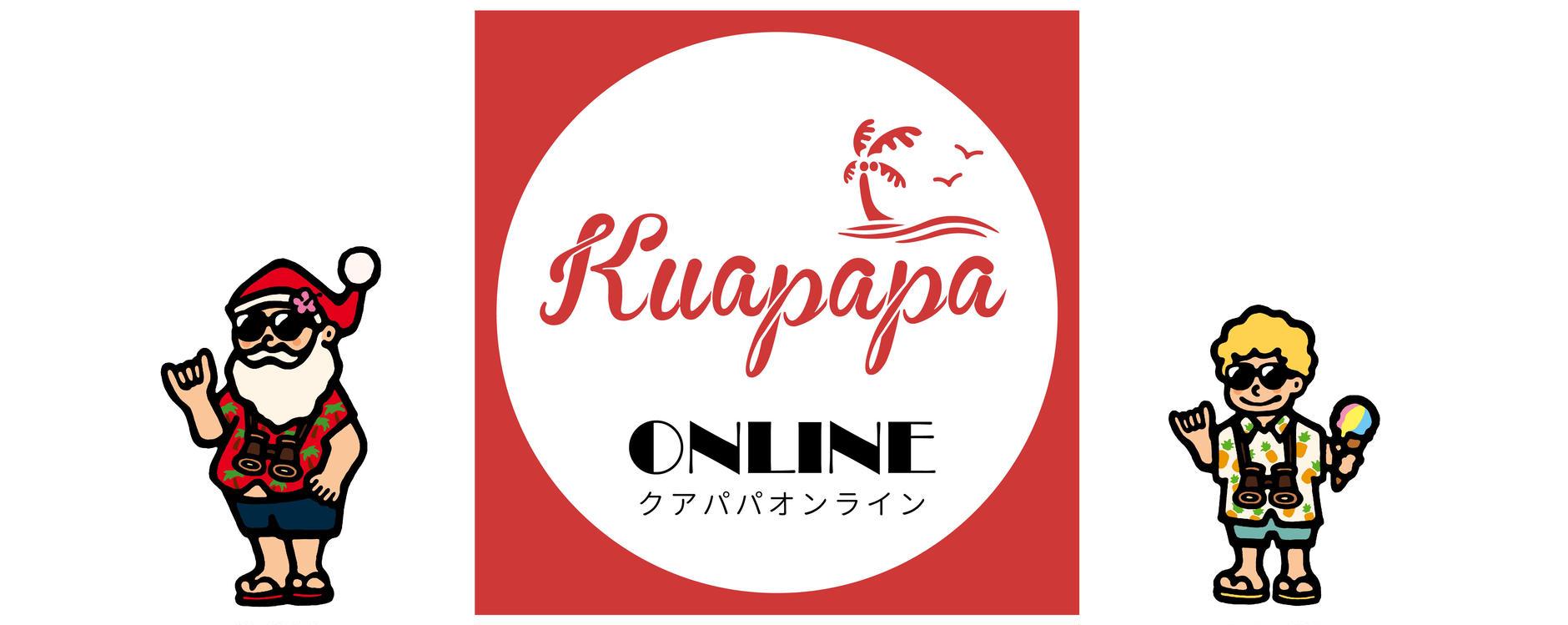 KUAPAPA ONLINE