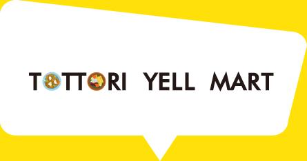 TOTTORI YELL MART 中部版(テイクアウト)
