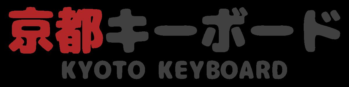 Kyoto Keyboard
