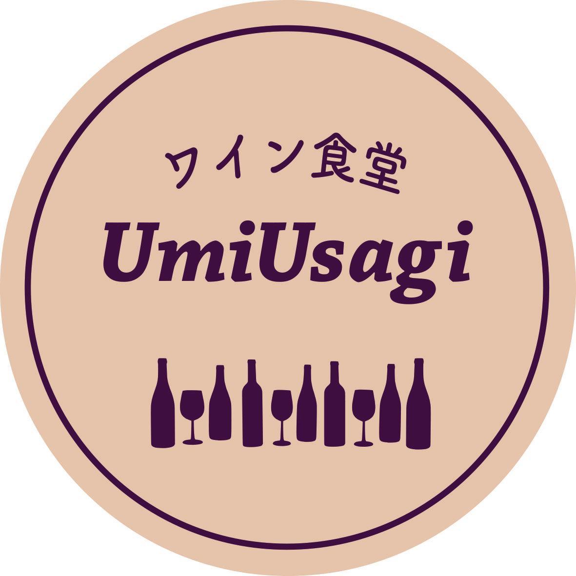 ワイン食堂Umiusagi