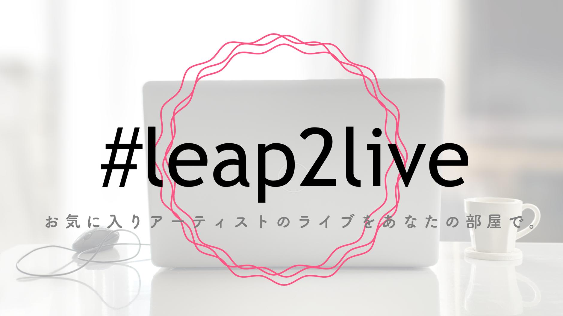 #leap2live