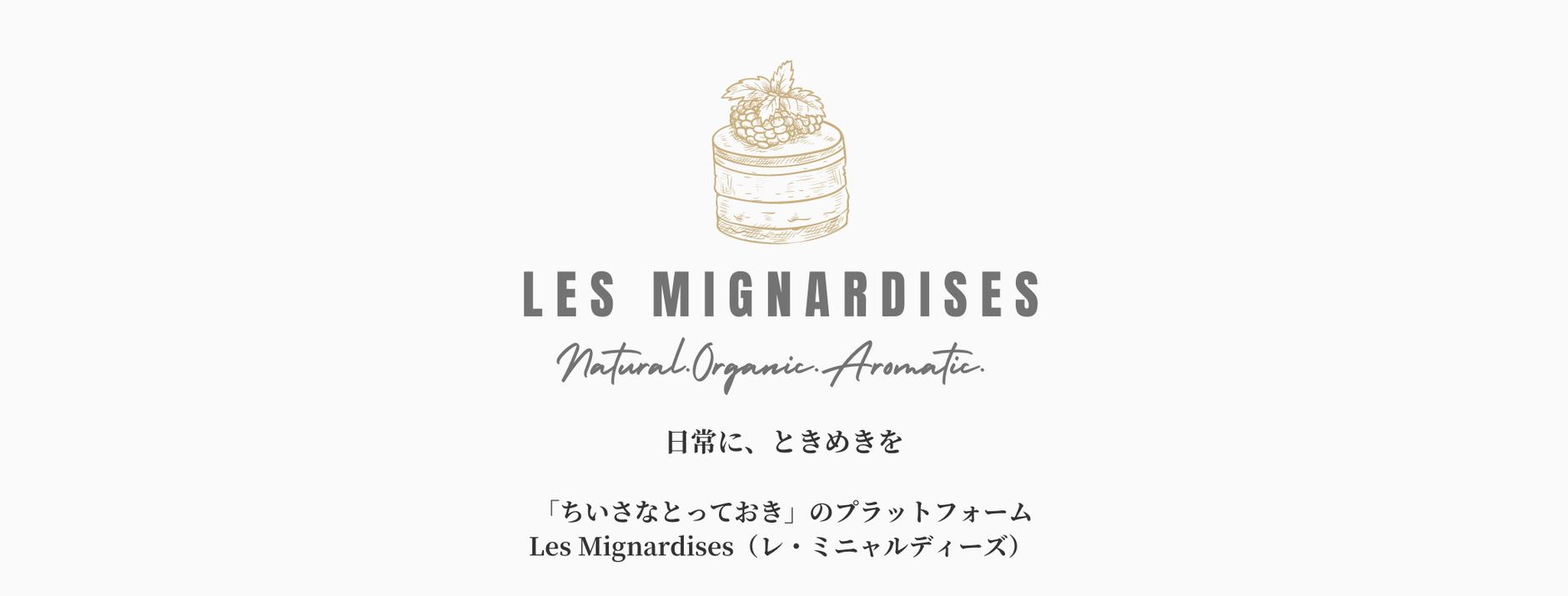 Les Mignardises