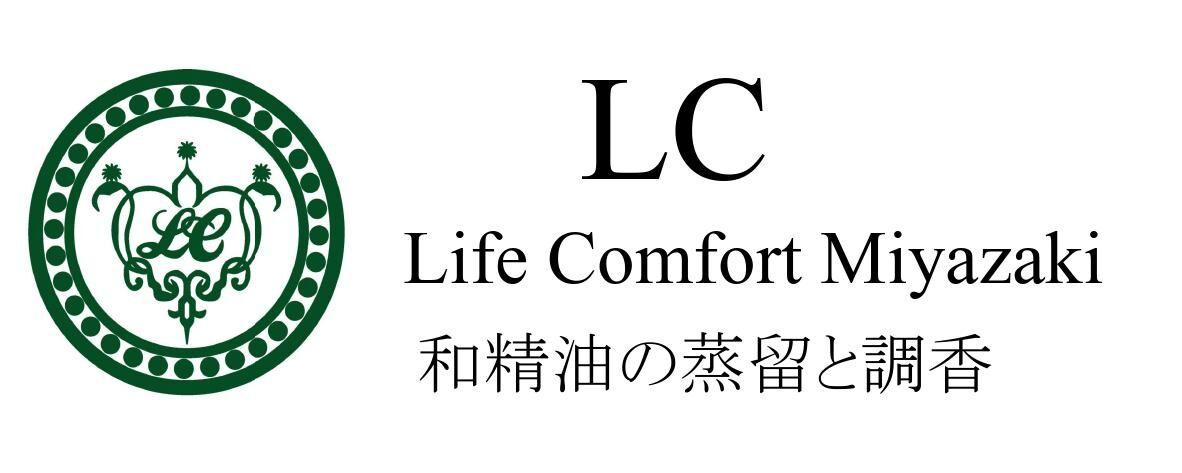 LC aroma STORE