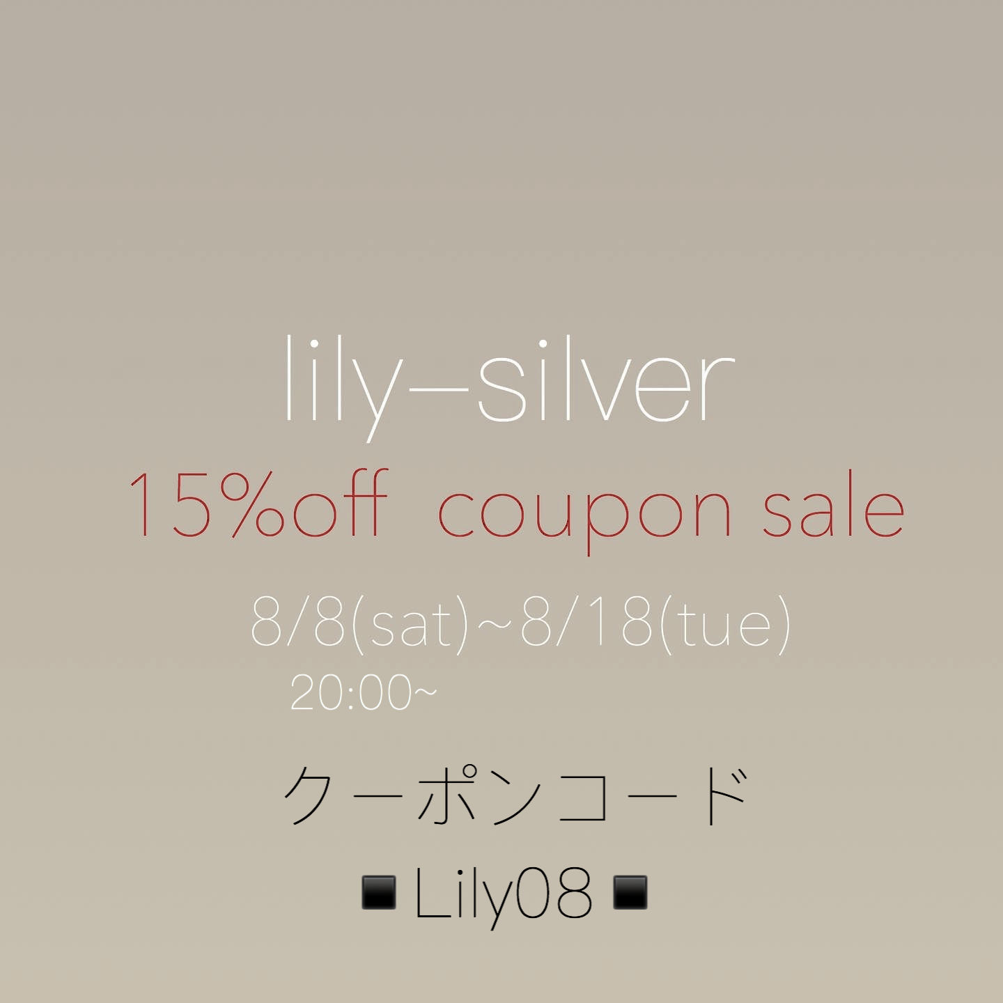 lily-silver