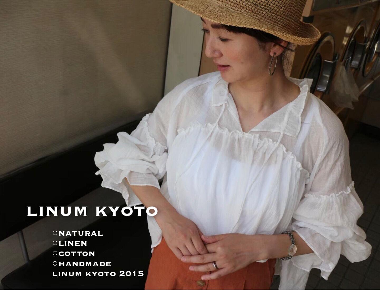 linum kyoto 【リヌム京都】