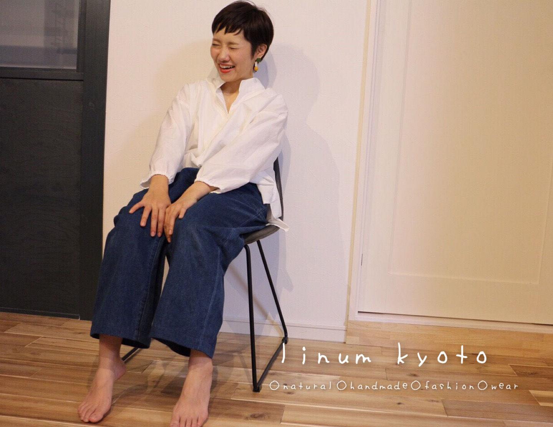 linum kyoto