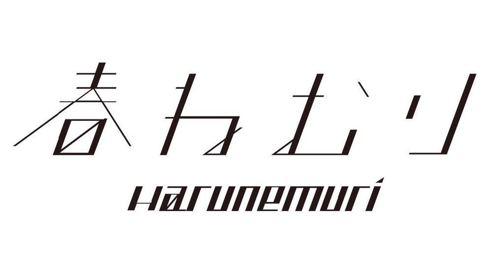 haru nemuri kawaii shop