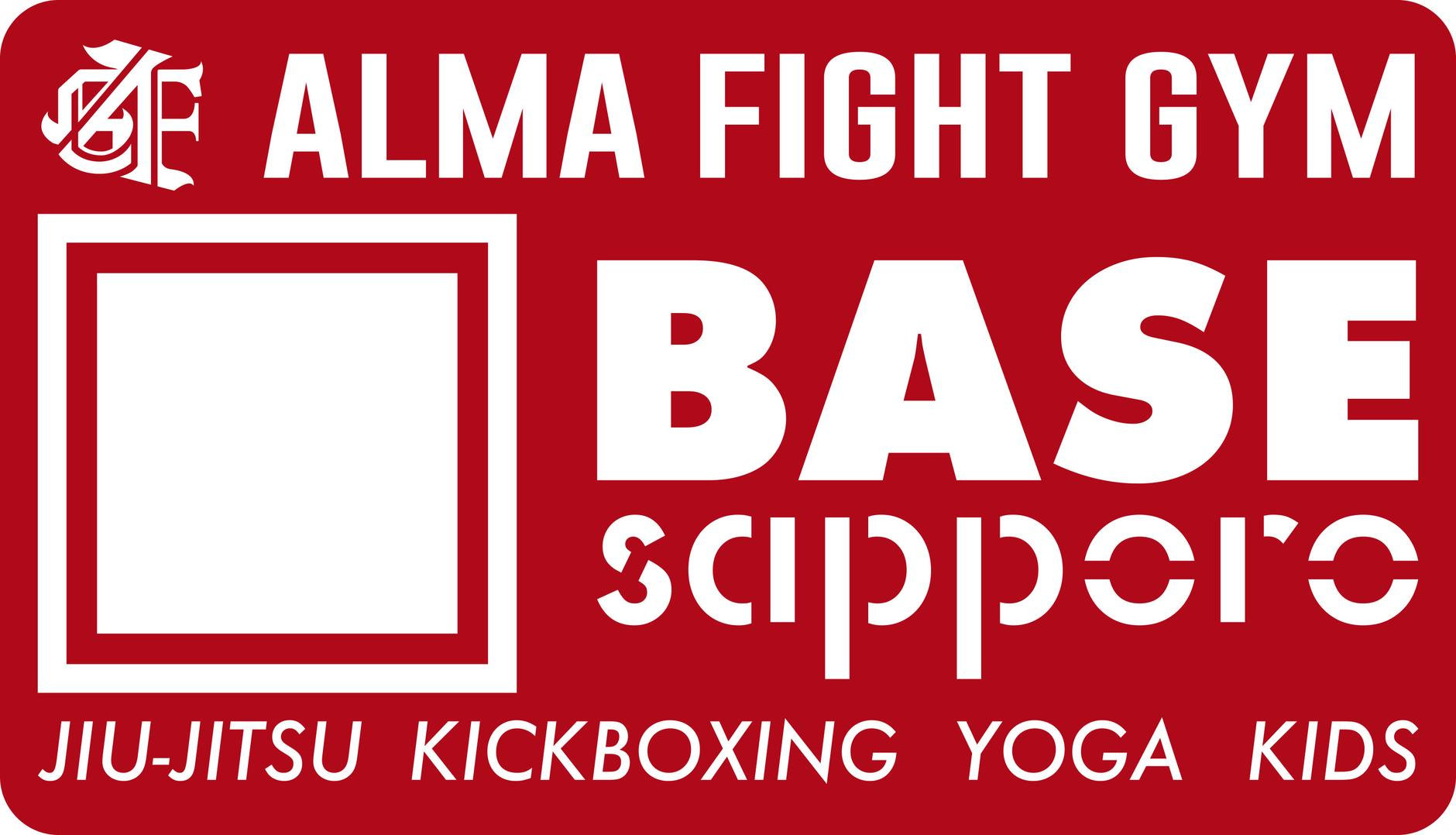 ALMA FIGHT GYM BASE STORE