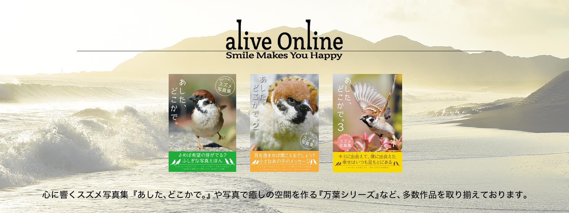 alive Online Shop